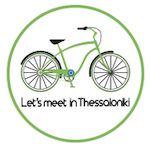 Let's meet in Thessaloniki